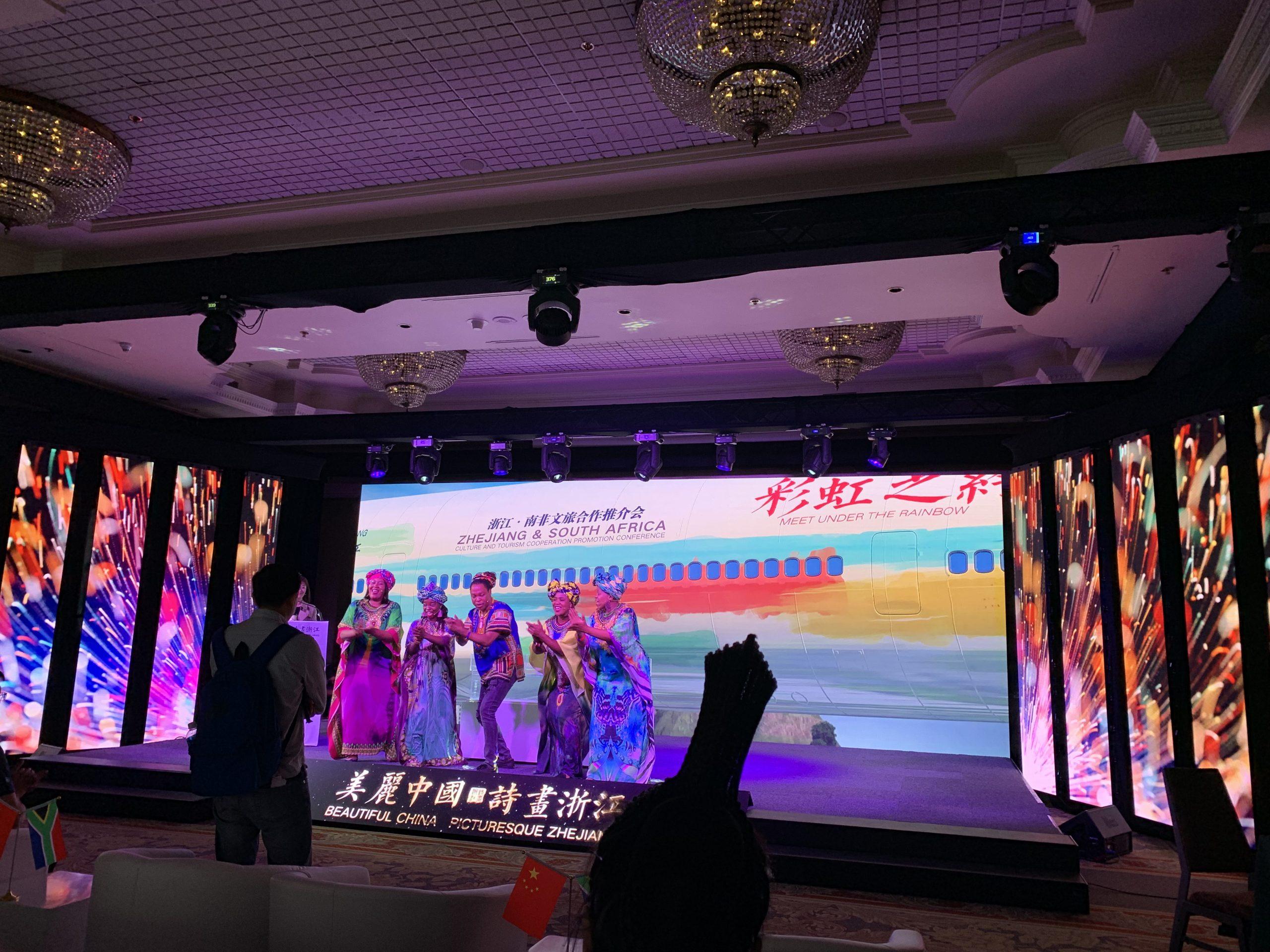 Zhejiang Tourism